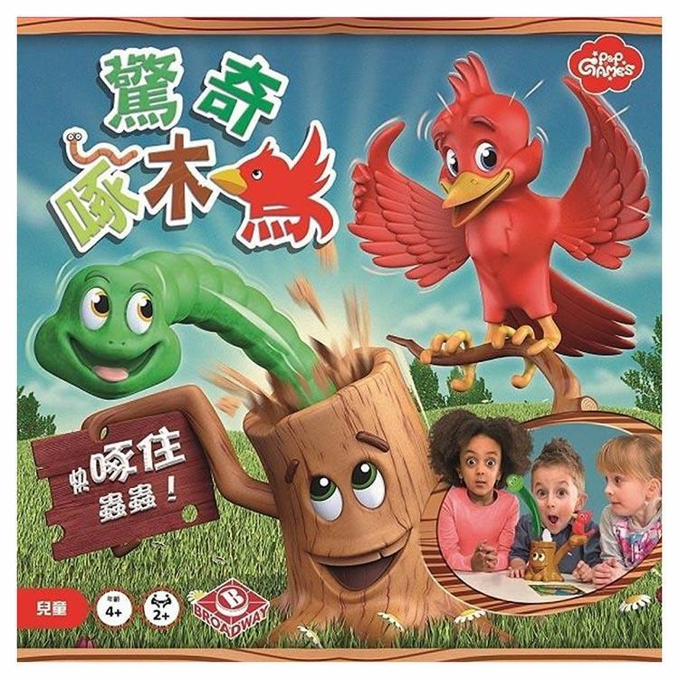 P&P GAMES 聚會桌遊 驚奇啄木鳥