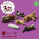 全套6款 休眠動物園 P6 扭蛋 轉蛋 第6彈 睡覺動物園 熊貓之穴 ZooZooZoo