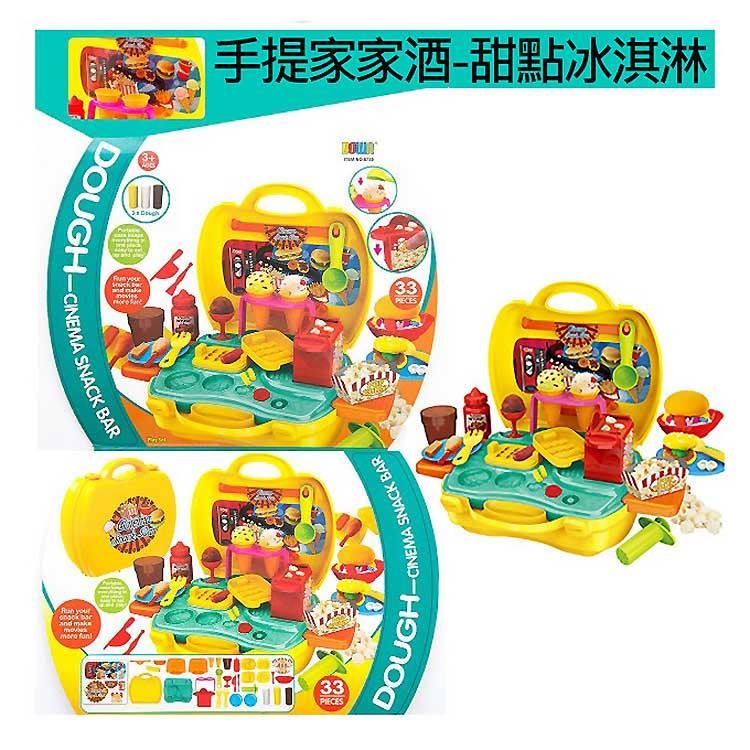【17mall】多功能家家酒兒童玩具-手提收納甜點冰淇淋玩具組