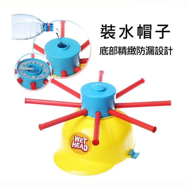 【17mall】溼水挑戰帽命運旋轉帽 桌遊