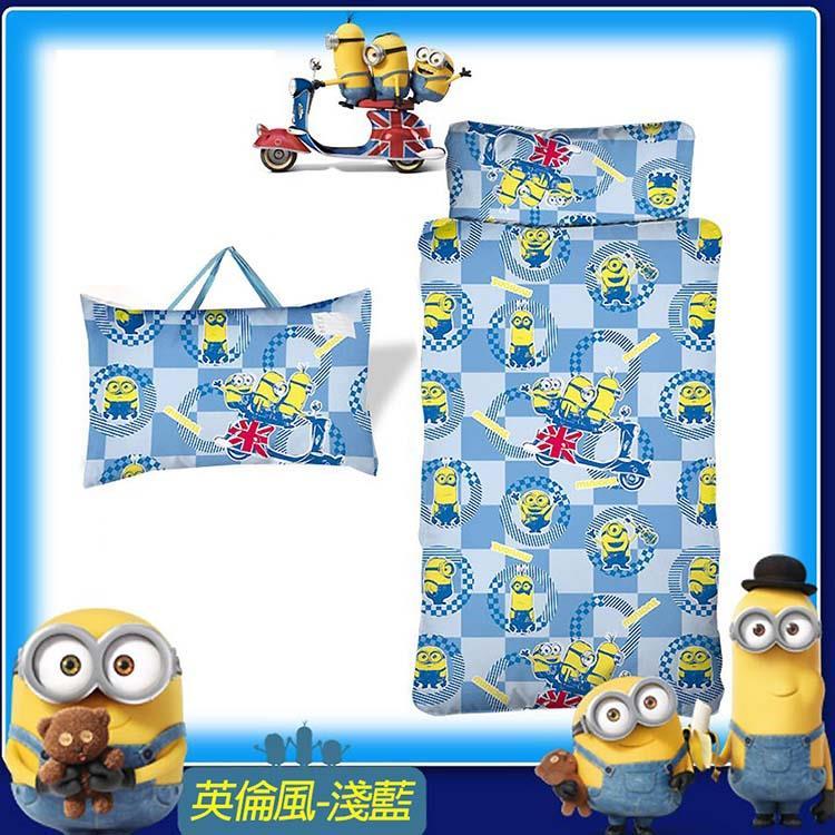 《神偷奶爸》 小小兵幼教兒童睡袋英倫風-淺藍