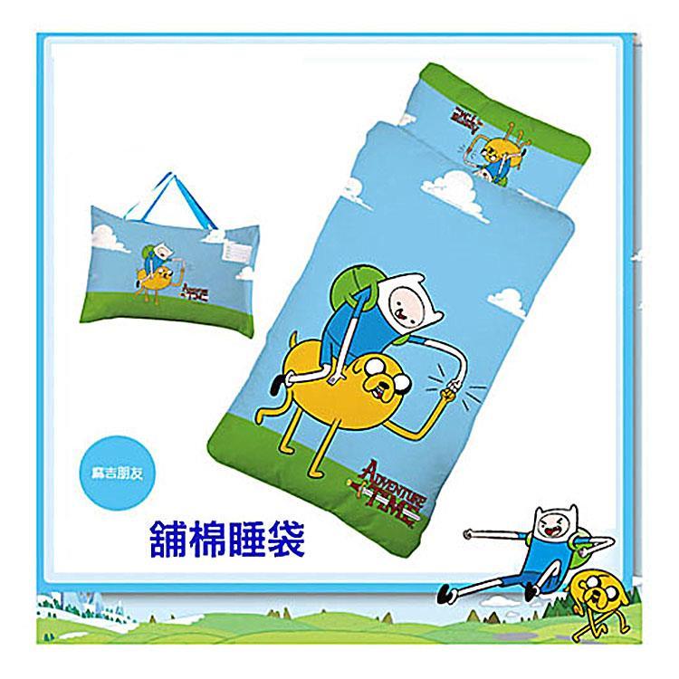 【探險活寶】阿寶與老皮朋友篇冬夏舖棉兒童睡袋
