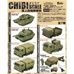 整盒10入 CHIBI SCALE 陸上自衛隊車輛 盒玩 模型 擺飾 F-toys