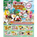 盒裝8款 史努比 夏威夷烹飪料理 盒玩 擺飾 Snoopy Re-ment