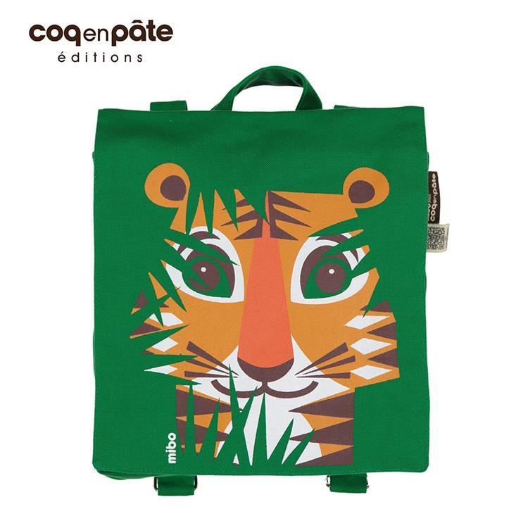 【虎兒寶】COQENPATE 法國有機棉無毒環保布包 - 小童寶包幫- 老虎