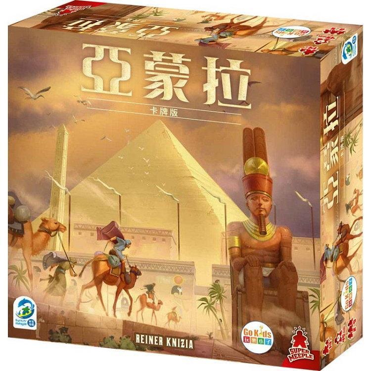 Amun-Re The Card Game 亞蒙拉卡牌版 (繁體中文版)