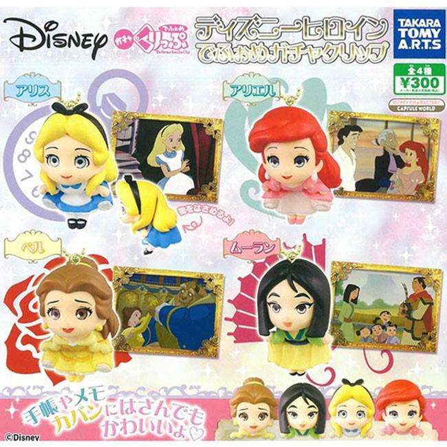 全套4款 大頭 迪士尼公主 吊飾 扭蛋 轉蛋 貝兒公主 花木蘭 愛麗絲 小美人魚