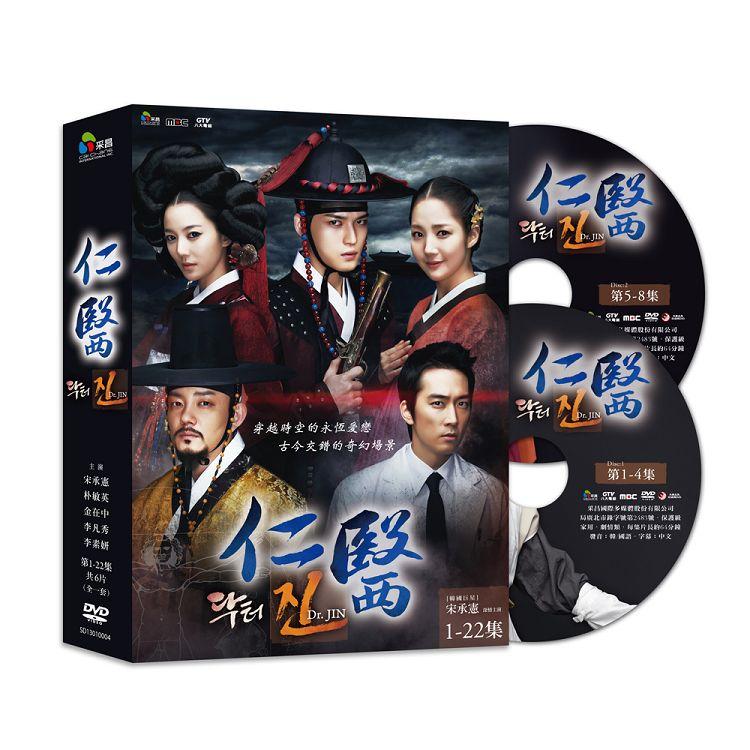 仁醫01-22(全) DVD