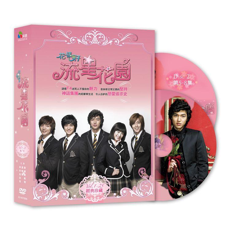 花樣男子流星花園01-25(全)(新版) DVD