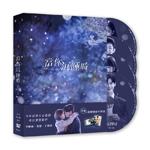 當你沉睡時01-16(全) DVD