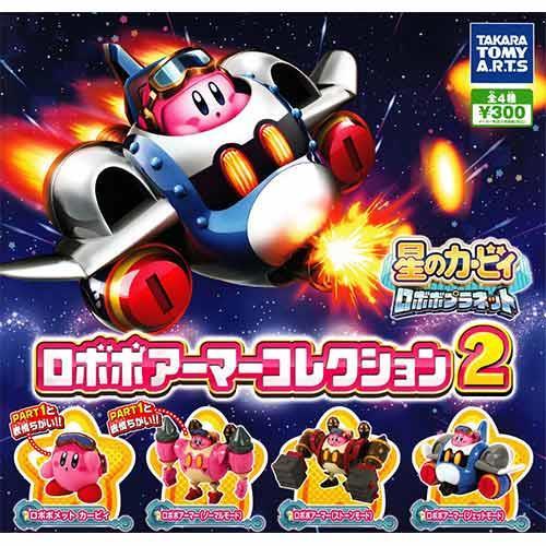 全套4款 卡比之星 機器人公仔 P2 第二彈 扭蛋 轉蛋 星之卡比 TAKARA TOMY