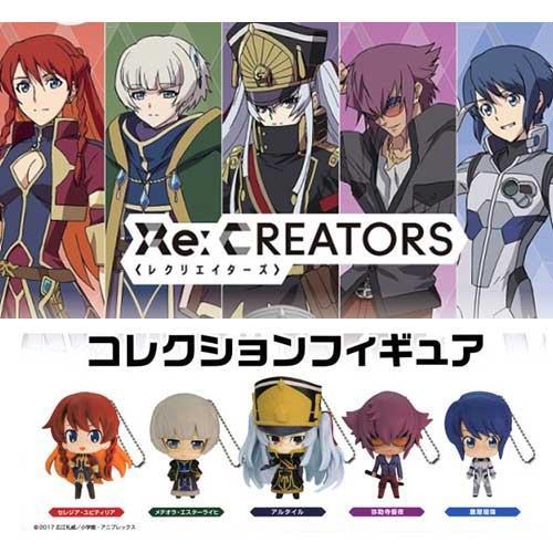 全套5款 Re:CREATORS 公仔珠鍊吊飾 扭蛋 轉蛋 公仔 吊飾