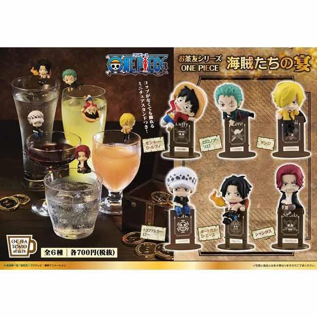 盒裝8入 航海王海賊們的宴會 茶友系列 海賊王 ONE PIECE MegaHouse