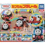 小全套11款 湯瑪士場景組 多多島最快火車篇 扭蛋 轉蛋 湯瑪士小火車 TAKARA TOMY