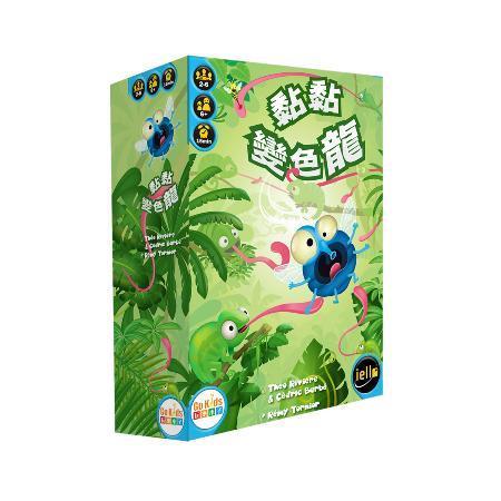 黏黏變色龍 (中文版) Sticky Chameleons