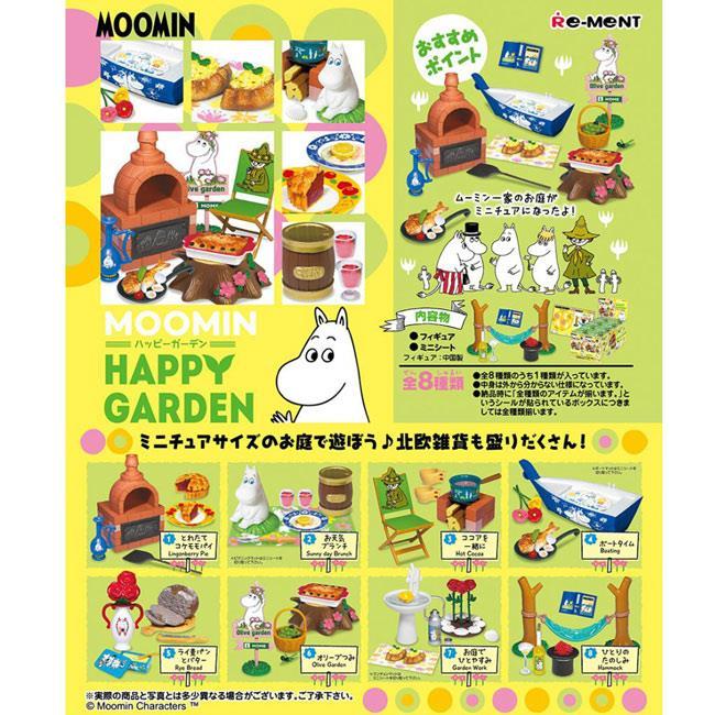 盒裝8款 嚕嚕米 快樂花園 盒玩 擺飾 慕敏 MOOMIN Re-Ment