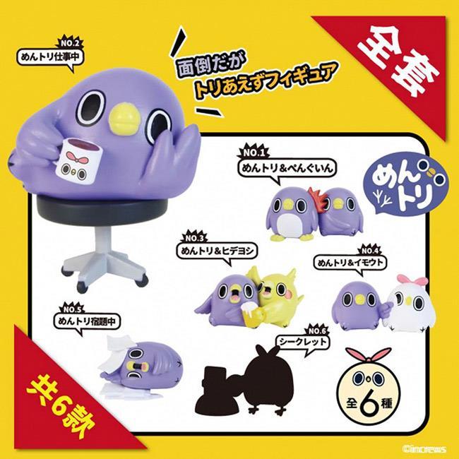 全套5+1款 懶得鳥你 盒玩 公仔 巨型公仔 直白妹 研達 Toy Friend