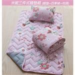 【17mall】米妮三件式兒童睡墊組(睡墊+枕頭+四季被)