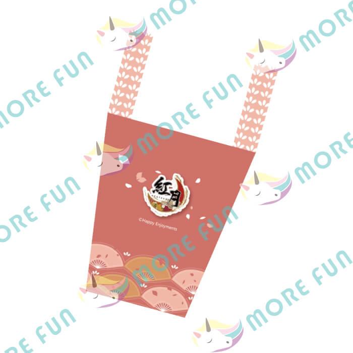 偶像夢幻祭 飲料杯袋-紅月
