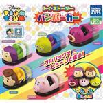 全套5款 TSUM TSUM 玩具總動員 碰碰車 扭蛋 轉蛋 玩具車 迴力車 迪士尼