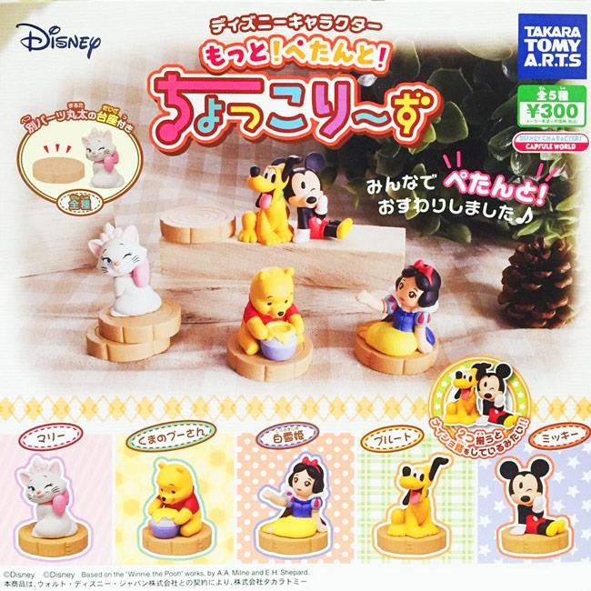 全套5款 迪士尼 坐姿公仔 扭蛋 轉蛋 擺飾 小熊維尼 瑪麗貓 白雪公主 TAKARA TOMY