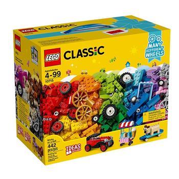 樂高積木 LEGO《 LT 10715  》Classic 經典基本顆粒系列 - 滾動的顆粒