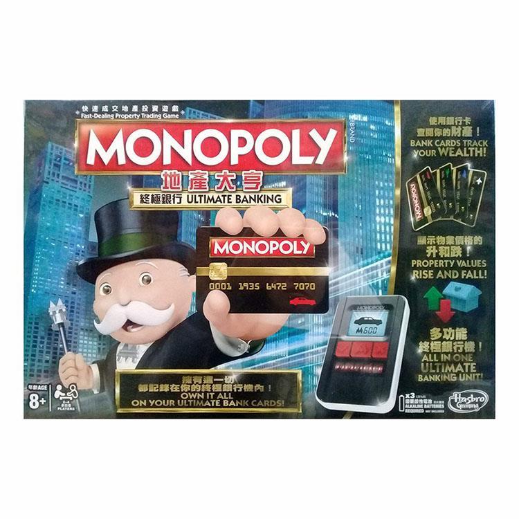《 MB智樂遊戲 》地產大亨 - 極限電子銀行版