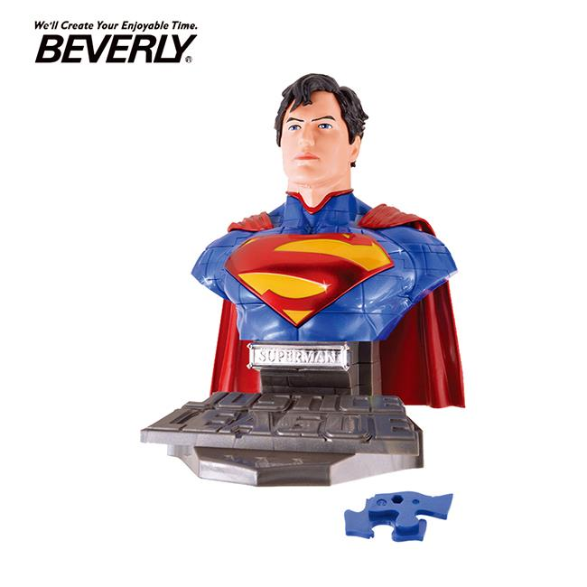 BEVERLY 超人 3D 立體拼圖 72片 3D拼圖 公仔 模型 正義聯盟