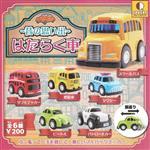 6款一組 Q合金系列 勤務小汽車 扭蛋 轉蛋 迴力車 玩具車