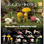 全套12款 毒菇精 人物擺飾P2 新種篇 扭蛋 轉蛋 第2彈 毒菇少女 SHine-G