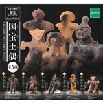 全套5款 日本歷史博物館 國寶土偶 扭蛋 轉蛋 擺飾 土偶 EPOCH