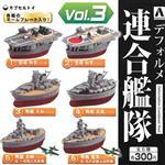 全套6款 Q版聯合艦隊 Vol.3 扭蛋 轉蛋 第3彈 日本海軍 模型 AOSHIMA