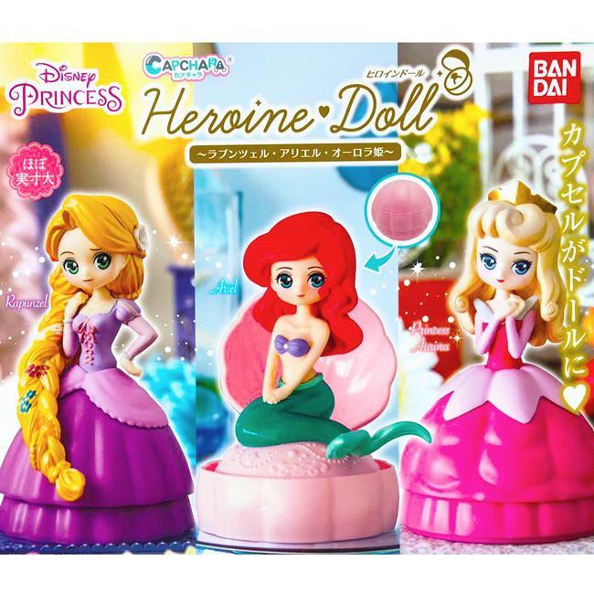 全套3款 迪士尼公主 造型轉蛋 P2 扭蛋 轉蛋 第2彈 小美人魚 長髮公主 BANDAI 萬代