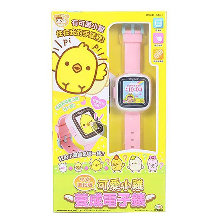 《MIMI World》可愛小雞養成電子錶 中文進化版