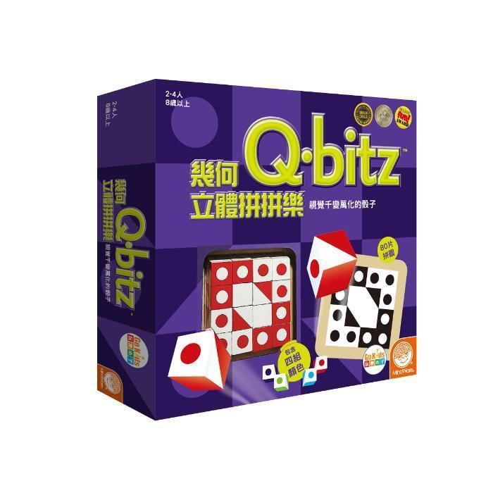 幾何立體拼拼樂桌上遊戲 Q-bitz 中文版