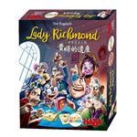 貴婦的遺產 Lady Richmond (中文版)桌上遊戲