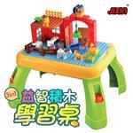 【BabyTiger虎兒寶】3in1益智積木學習桌組 - 開心農場