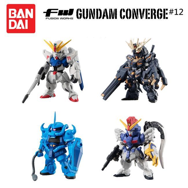 小全套4款 機動戰士 鋼彈 #12 盒玩 模型 第12彈 FW GUNDAM CONVERGE