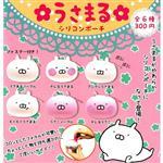 全套6款 兔丸人物造型 小物包 扭蛋 轉蛋 零錢包 USAMARU 兔丸 小兔 Qualia