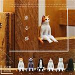 全套6款 不可思議動物 坐姿貓 扭蛋 轉蛋 KITAN 奇譚