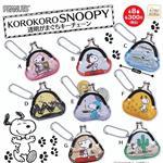 全套8款 史努比 圖案零錢包 扭蛋 轉蛋 珠扣包 吊飾 Snoopy
