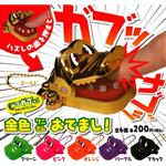 全套6款 咬手鱷魚 珠鍊吊飾 新色篇 扭蛋 轉蛋 玩具 咬人鱷魚