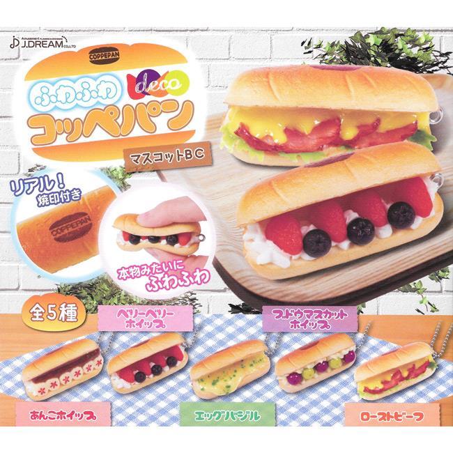 全套5款 捏捏夾心麵包 吊飾 扭蛋 轉蛋 捏捏樂 軟軟 Squishy J.DREAM