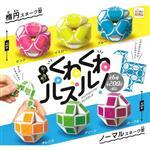 全套6款 多角形轉轉 立體拼圖 扭蛋 轉蛋 動腦遊戲 益智玩具