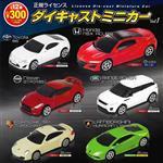全套12款 正規名牌 合金車 P1 扭蛋 轉蛋 第1彈 玩具車 小汽車