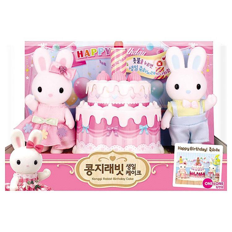 Konggi Rabbit 兔寶家族 - 生日派對組