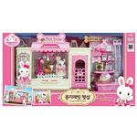 Konggi Rabbit 兔寶家族 - 溫馨寵物店