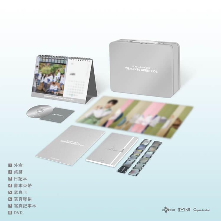 Wanna One 2019 SEASON'S GREETINGS 年曆組合