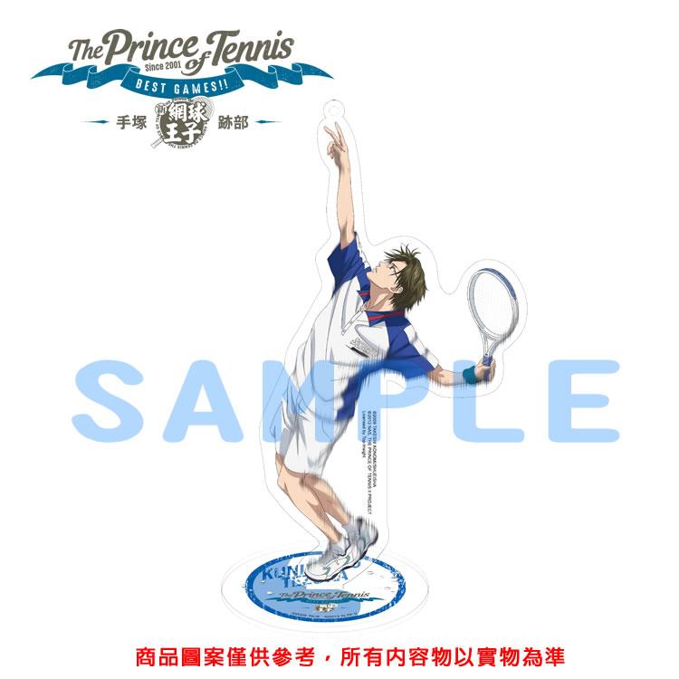 新網球王子 BEST GAMES立牌 手塚國光