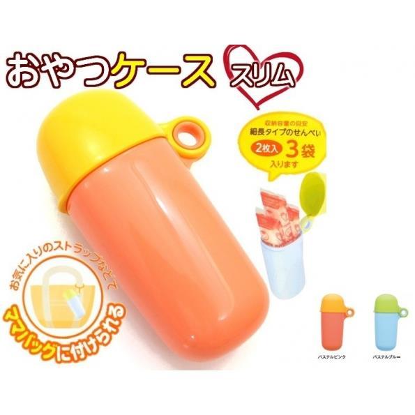 【大國屋】日本製INOMATA嬰幼兒餅乾收納盒-橘色